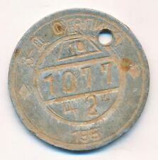 1940s WWII Era Russia STALIN's NAME Factory Worker Admission Tag Badge #1077