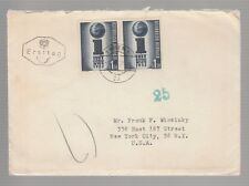 [32279] 1952 AUSTRIAN FIRST DAY COVER with SCOTT # 581 DATED 1 JULY 1952