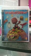 Little Big Planet ps3 japan. Brand New factory sealed. Neuf sous blister