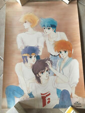 Poster Samurai Troopers 2 1989 Ken Mizuki
