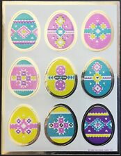 Vintage Stickers - Hallmark - Easter - Metallic Eggs - Dated 1986