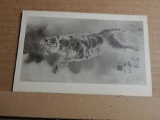 Postcard  Tiger Chinese Engraving Card  Unposted