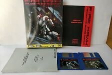 FIRE HAWK Thexder2 MSX MSX2 Game 3.5 FDD,Manual ,Boxed set / tested-a1015-