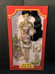 YUE-SAI WA WA PRETTY IN PINK NEW IN BOX
