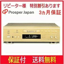 md player used md player md deck DENON DMD-1000 md player md component mdwalkman