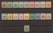 HONG KONG 1921/37 SG 117/32 MINT Cat £1000