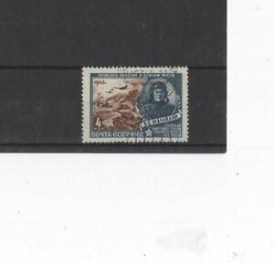 U.S.S.R. , 1962, SG2664 AS TYPE 879 4k BROWN AND BLUE, USED