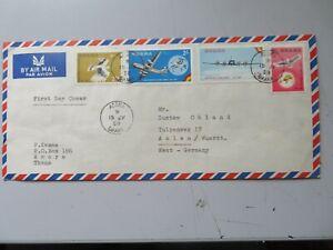 1958 Ghana First Day Cover Inauguration of Ghana Airways