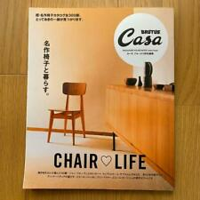 Casa BRUTUS Chair Life Japan Magazine Extra Issue 2018 Life Style Culture