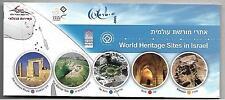 Israel MNH Prestige Booklet World Heritage Year 2008