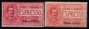 Eritrea 1907-21 Sass. 1, 3 Nuovo * 80% Espressi 25 cent, 50 cent