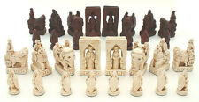 THE CHARLEMAGNE CHESS SET, SPECIAL COLLECTORS' EDITION (239)