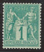 n°61 Sage 1c Vert Neuf* TB 1876 timbre classique - Signé Calves
