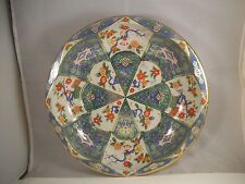 Vintage Daher Decorated Ware Made in Holland Tin Centerpiece Bowl Flowers