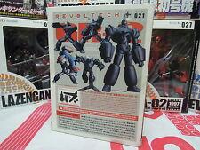 Kaiyodo Revoltech 021 GR-2 (Giant Robo OVA) Figure