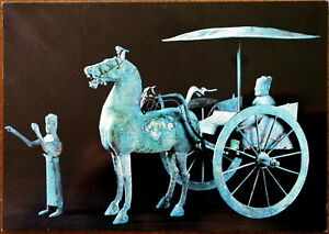 The Chinese Exhibition Number 215 Bronze Model of a Chariot Postcard