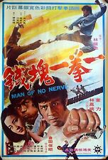 man of no nerve 1974 kung fu movie poster
