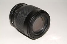 Pentax KA Fit Sigma f4.0-5.6 70-210 mm lens