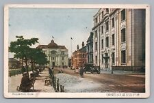 Kaigan-dori KOBE Japan—Rare Antique PC 神戸市 Street Scene はがき 1920s