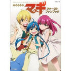 Magi Labyrinth of Magic TV Anime first fan book