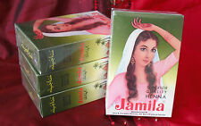 NEW 2016 Authentic Jamila Henna/Mehndi Powder (5 x 100g=500g) (Body Art Quality)