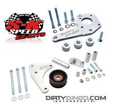 Dirty Dingo Billet Low Alternator & Power Steering Brackets - 1998-02 F-Body LS1