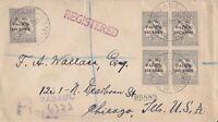 PNG643) New Guinea NWPI overprints 1918-23 Kangaroo 2d Grey block of & single SG