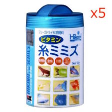 5 x Hikari FD Tubifex Worm Freeze Dried Pure Fish Natural Food Vitamin Japan