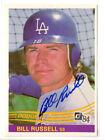 <YOU PICK> Los Angeles Dodgers Related LOT VINTAGE SIGNED AUTO AUTOGRAPH HOF