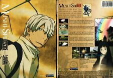 MushiShi Vol 2 New Anime DVD Funimation Release