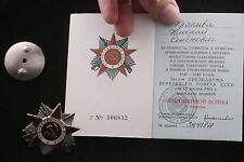 Soviet Order Great Patriotic War Class 2 II WW2 Silver Medal Doc 3441871 Veteran