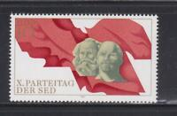 DDR221 - EAST GERMANY DDR 1981 SED PARTY MARX LENIN  MNH