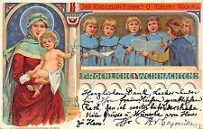 FROHLICHE WEIHNACHTEN-IHR KINDERLEIN KOMMET O KOMMET~1899 CHRISTMAS POSTCARD
