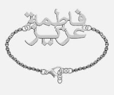 Sterling SILVER Personalised Name Bracelet TWO-NAMES in ARABIC of your choice