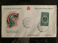 1959 Cairo Egypt First Day Cover FDC 1st Anniversary Of The Arab Republic