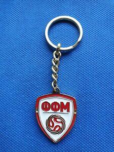 Keychain key holder key ring MACEDONIA Football Association Federation soccer