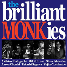 The Brilliant Monkies - Brilliant Monkies [New & Sealed] Authentic Japanese CD
