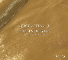 Church Liturgical Vestment Gold Metallic fabric 155cm - 61'' wide SIP 105