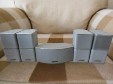 Bose Jewel Cube Speaker Set Of 5 In Silver