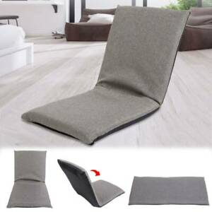 Adjustable Upholstered Lazy Sofa Floor Couch Padded Seat Recliner Chair Grey