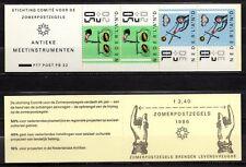 Netherlands - 1986 Summer welfare / Antique tools -  NVPH PB32 booklet  MNH