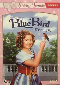 The Blue Bird (1940) - Shirley Temple & Spring Byington (Region All)