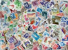 ROMANIA 40g of used/CTO stamps