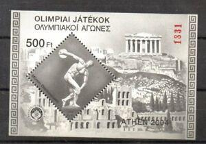Commemorative sheet of Hungary 2004 Athen olympic black print