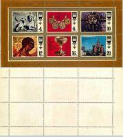 Russia USSR 1977 SC 4608 MNH Souvenir Sheet . rt4061