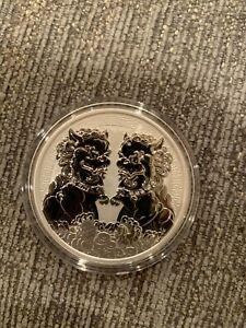 2020 Perth Mint 1 Ounce .9999 Silver Pixiu in capsule