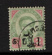 Thailand Frajola # 23 Used / Nakornsawan CDS / APS Cert  - S8052
