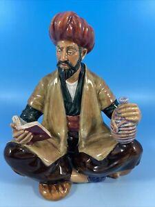 Omar Khayyam HN2247 – Royal Doulton Figurine-Limited Edition