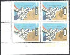IRAQ 2001 10th Anniv of Gulf War 50d - 81579