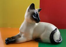 Royal Doulton Vintage 1989 Siamese Cat 1559 Hand Made Ceramic Sculpture.